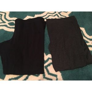 Old Navy black and gray maternity leggings👖